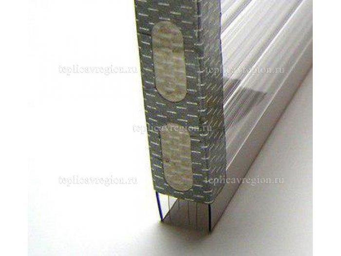 Перфорированная лента для поликарбоната