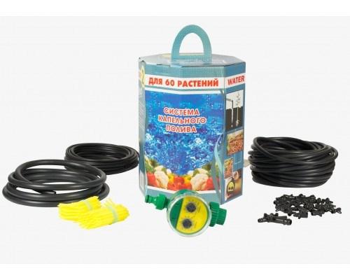 Комплект для автоматического полива АкваДуся Water ТАР +60